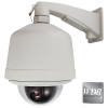 Nuvico SC-S36N-PHW 36x Outdoor Day/Night Pendant PTZ Dome Camera