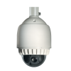 Ganz ZCA-PMA-Q Outdoor Pendant Mount for PTZ Domes (1 1/4-inch size)