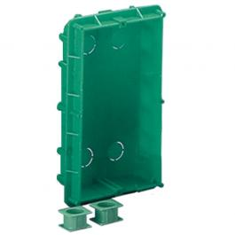 Comelit 3110/2 Flush mounting box for 2 modules entrance panel