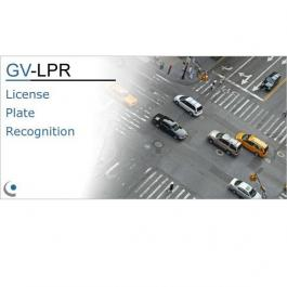 Geovision GV-LPR-6 License Plate Recognition Software, 6 Lanes