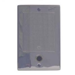 Linear DS3NB Intercom Door Station with Bell Button