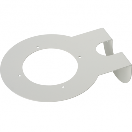 Digital Watchdog DWC-D2WM Wall Mount Bracket for D2 Dome Cameras