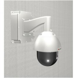 ACTi SMAX-0192 Junction Box with Heavy Duty Wall Mount for Outdoor PTZ