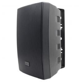 Speco SP5AWX All-Weather Extreme Indoor/Outdoor Wall Mount Speakers
