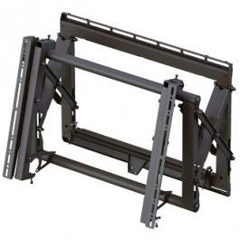 "ViewZ VZ-XM46 46"" Video Wall Mount Monitor"