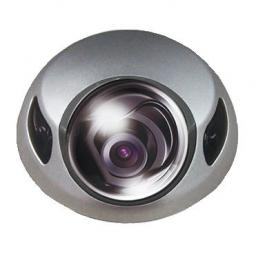 VideoComm CCD-600CMD28 600-Line Color Vandal Proof Mini IR Dome Camera