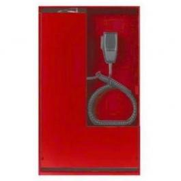 Bosch EVAX100ER Expansion Panel with Microphone 100W - Red