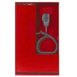 Bosch EVAX25ER 25W Expansion Panel with Microphone - Red