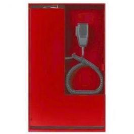 Bosch EVAX50ER 50W Expansion Panel with Microphone - Red