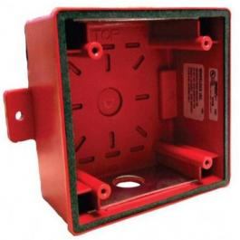 Bosch IOB-R Indoor/Outdoor BackBox - Red