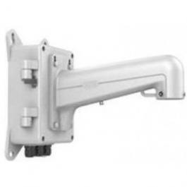 Hikvision JBPW Outdoor PTZ Junction Box with Wall Bracket