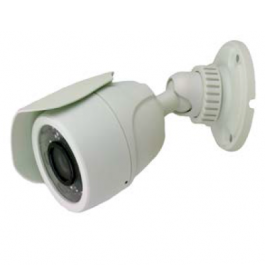 ATV VLB7IR Waterproof Infrared Illumination Camera
