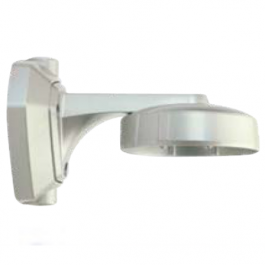 Veilux VVIP-WM Wall Mount Bracket