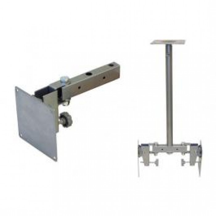 VMP LCD-CM2 Dual Small Flat Panel Ceiling Mount Adapter, Silver