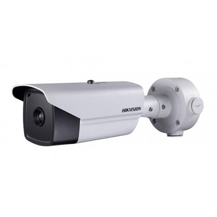 HD 3 MP Megapixel Plug-and-Play KT/&C Network IP Rugged Outdoor Bullet IR Camera