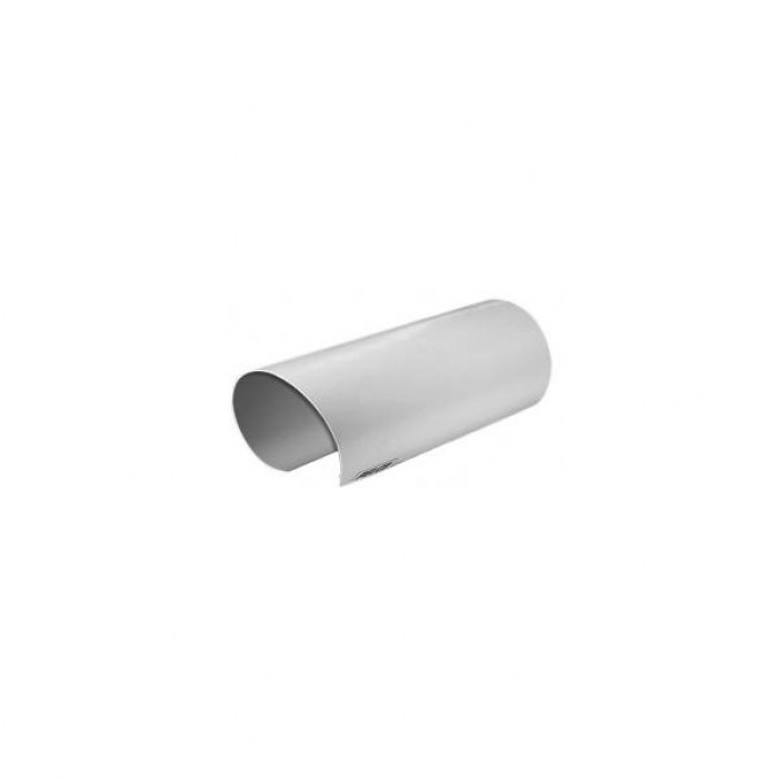 Pelco SS2512 Sun Shield for EH2512 Series Only