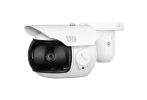 Digital Watchdog DWC-PB753WTW STAR-LIGHT 6MP White Panoramic Bullet
