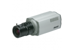 Ganz ZN-C6DHE 5 Megapixel Day/Night WDR CS Mount Box Camera