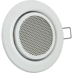 Mobotix MX-HALO-SP-EXT-PW SpeakerMount Speaker Camera White Finish