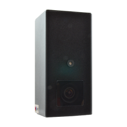 ACTi Q250 3MP Day/Night Outdoos In-Wall Box Camera - 2.5mm Lens