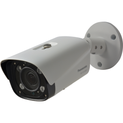 Panasonic WV-V1330L1 2 Megapixel Network IP Box Camera - 2.7-12mm Lens