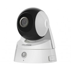 DS-2CD2Q10FD-IW, Hikvision Ball Camera
