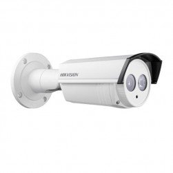 Hikvision DS-2CE16C5T-IT1 8MM Turbo HD Outdoor EXIR Bullet Camera