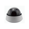 ZKAccess GT-DB510 IR Manual Focusing Dome IP Camera