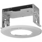 Bosch VEZ-A4-IC In-Ceiling Mount for VEZ-400 Series