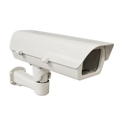 ACTi PMAX-0205 Heavy Duty Outdoor Camera Housing with Bracket