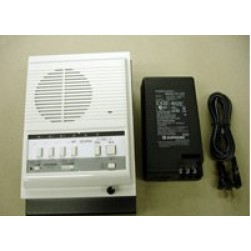 Linear 2520-006 Master Indoor Intercom Station