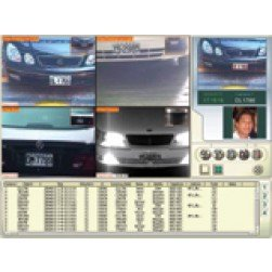 Geovision GV-LPR-2 License Plate Recognition Software, 2 Lanes