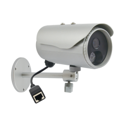 ACTi D31 1MP HD Outdoor IR Network Bullet Camera, 4.2mm