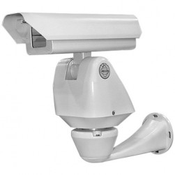 Pelco ES3012-5W Esprit Integrated Positioning System with EWM Wall Mount, 120VAC