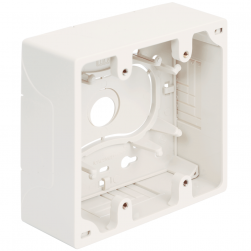 ICC IC107MRDWH 2-Gang Faceplate Mounting Box - White