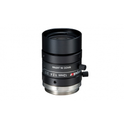 Computar M1224-MPW2 5Mp Ultra Low Distortion Lens, 12mm