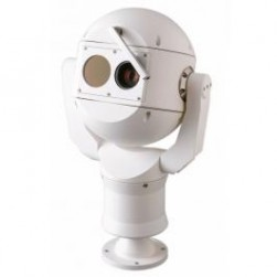 Bosch MIC-612TIALW36N Thermal and 36x PTZ Camera, 7.5Hz, White