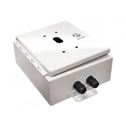 Videolarm PB26 Aluminum Outdoor Power Box, 4 Amp, 24VAC