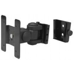 Bosch UMM-LW-30B Tilt/Swivel Wall Mount