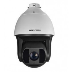 Hikvision DS-2DF8250I5X-AELW 2 Megapixel Outdoor IR Network PTZ Dome Camera with Wiper, 50X