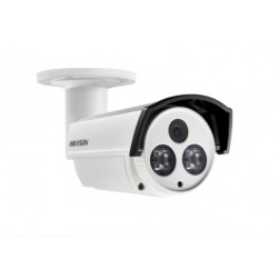 Hikvision DS-2CD2232-I5-4MM 3 Megapixel Network IR Bullet Camera, 4mm Lens