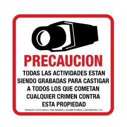 Maxwell DTV-204S CCTV Warning Decal (Spanish)