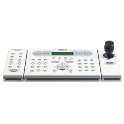 Samsung Security SCC-3100A System Controller with LCD Display