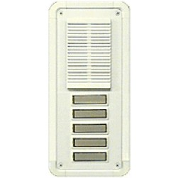 Alpha TT5WS 5 Button Entry Panel-White-Surface