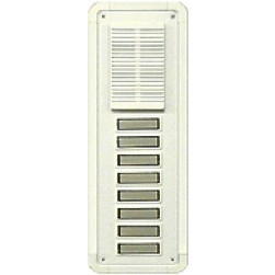 Alpha TT8WS 8 Button Entry Panel-White-Surface