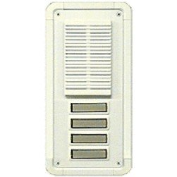 Alpha TT4WS 4 Button Entry Panel-White-Surface